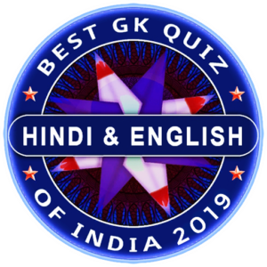 KBC 2019 Ultimate Quiz in Hindi & English 1.0 UNLIMITED APK For Mobile