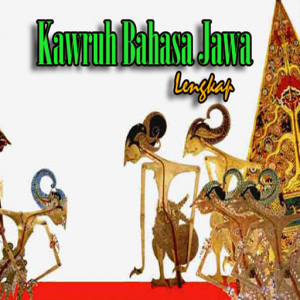Kawruh Bahasa Jawa Lengkap 2.1.2 UNLIMITED APK For IOS & ANDROID
