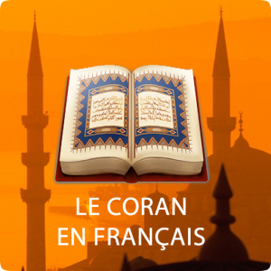 Le Coran en Français APK MOD For Mobile Phone